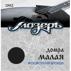 Мозеръ DM2