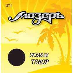Мозеръ UT1